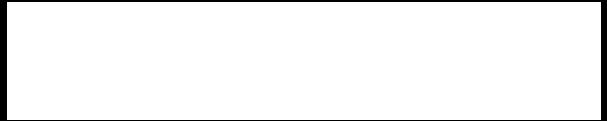 White logo transfreight